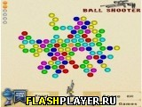 Игра Стреляй шариками онлайн
