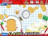 Игра Гонка во время завтрака онлайн