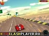 Игра Скоростное соревнование онлайн