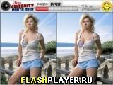 Игра Сексуальные знаменитости – фото охота 3 онлайн