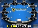 Классический покер