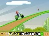 Поездка Марио 3