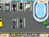 Игра Припаркуй концепт кар онлайн