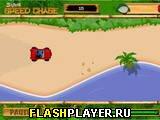 Игра Островные гонки онлайн
