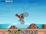 Весёлый мотоцикл