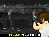 Игра Дождь очищения онлайн