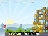 Атака кубов