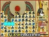 Загадки фараонов