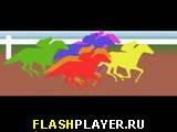 Игра Лошадиные бега онлайн