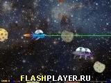 Космический маршрут