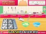 Игра Оладушки с грибами онлайн