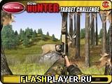 Лучник: Соревнование по стрельбе