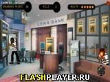 Игра Специалист онлайн