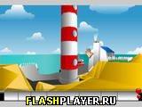 Игра Пляжные приключения онлайн