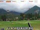 Игра Стендовая стрельба по тарелочкам онлайн