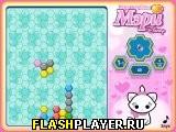 Игра Игра в кубики с Мэри онлайн
