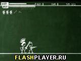 Игра Чёрная доска онлайн
