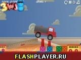Игра Перевозчик игрушек онлайн