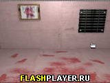 Побег из багровой комнаты