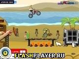 Джонни Браво: Трюки на пляже