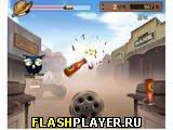 Игра Револьвер на взвод! онлайн