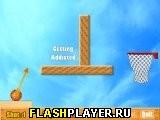 Баскетбольный кубок 2012