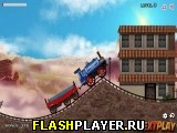 Любовь к поездам