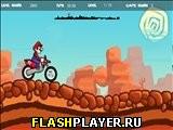 Игра Марио и мотобайк онлайн