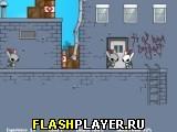Убей кролика 5.1 – Неофициальная версия