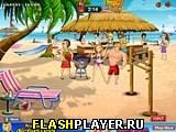 Озорная пляжная вечеринка