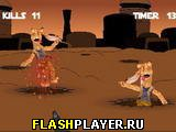 Игра Опусти оружие, Гунган! онлайн