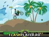 Игра Бен 10: Мотокросс 2 онлайн