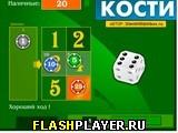 """Бесплатное казино """"КОСТИ"""""""