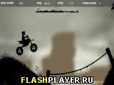 Игра Испытание HD онлайн