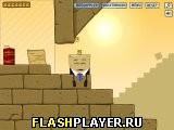 Игра Разбуди коробку 4 онлайн