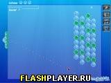 Игра Сбиваем пузырьки онлайн