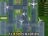 Контроль воздушного трафика