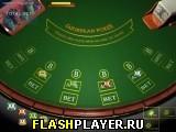 Играть бесплатно в карты алладин работающее казино в россии