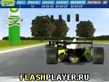 Максимальные Гонки Формулы