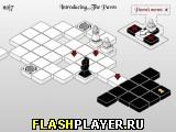 Чёрный рыцарь – Восстание