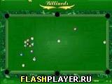 Игра Бильярд онлайн