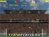 Евро 2012: Один на один
