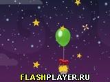 Игра Ночное звездное небо онлайн