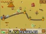 Игра Западный поезд онлайн