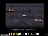 Игра Перспектива онлайн