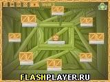 Игра XZ коробка онлайн