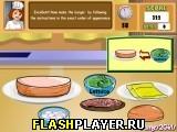 Кухонное Шоу – Чизбургер
