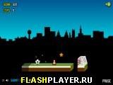 Игра Футбольный прыжок онлайн