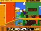 Марио и приключения на BMX