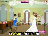 Озорная свадьба